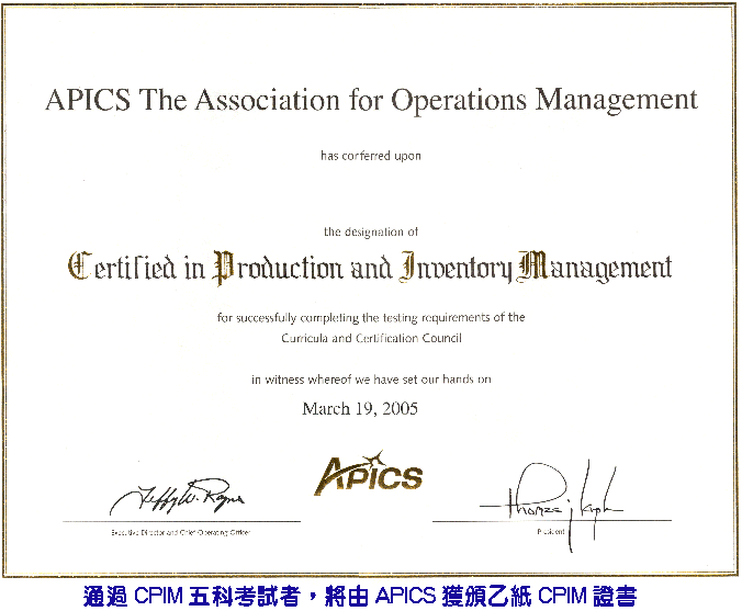 Passing my APICS CPIM exam - YouTube