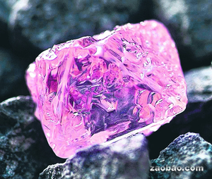 The real Pink Panther: Australia's largest rosy diamond is ...